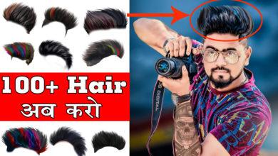 CB Hair Png HD