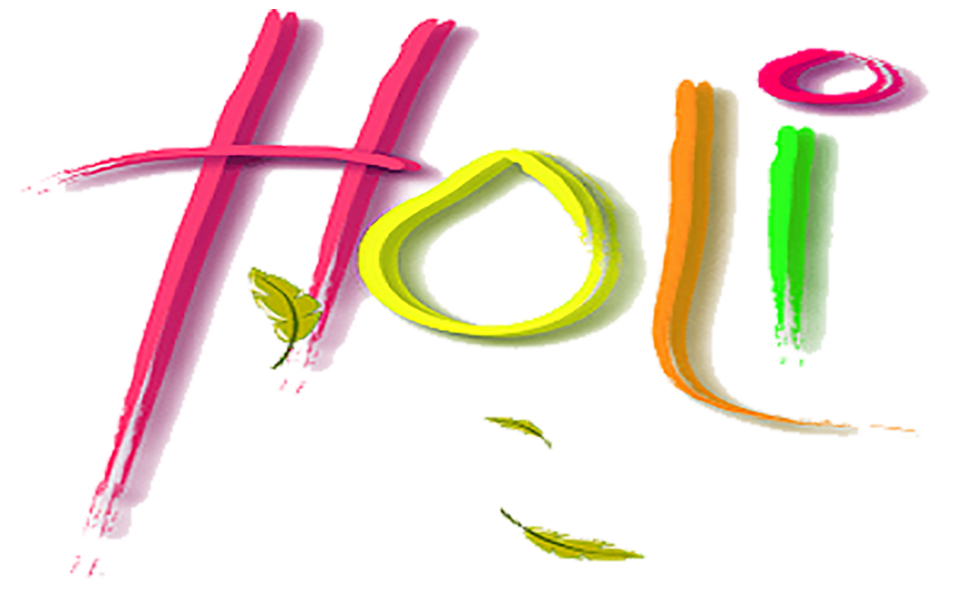 Pubg Editing Background Hd Png: Happy Holi Text Png