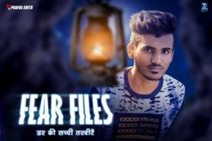 Fear Files Editing