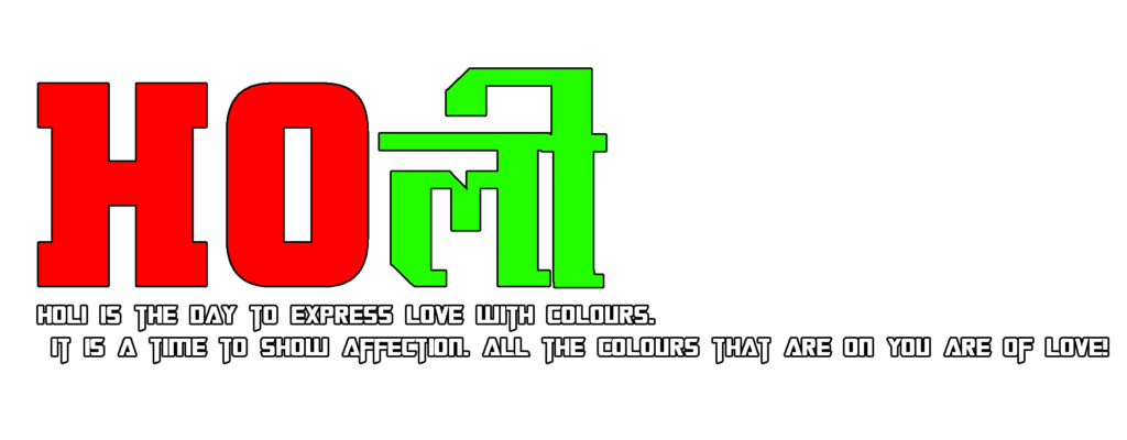 Happy Holi Text Png