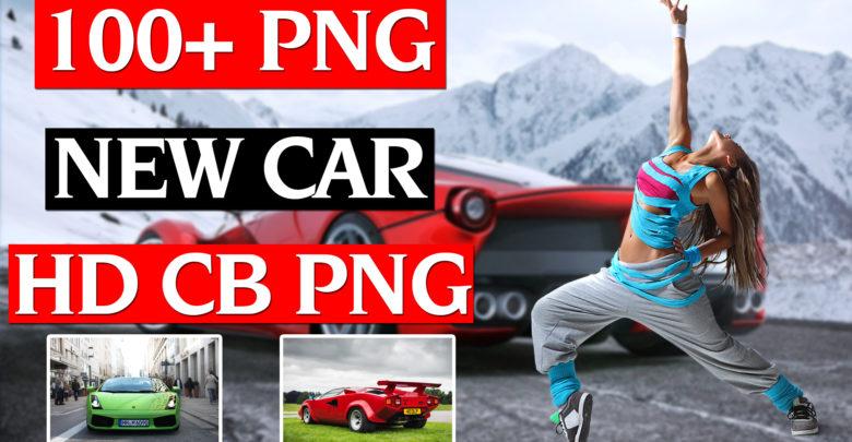 car png new
