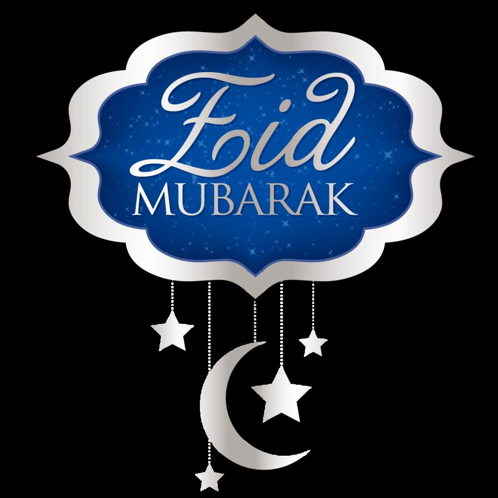 Eid Png