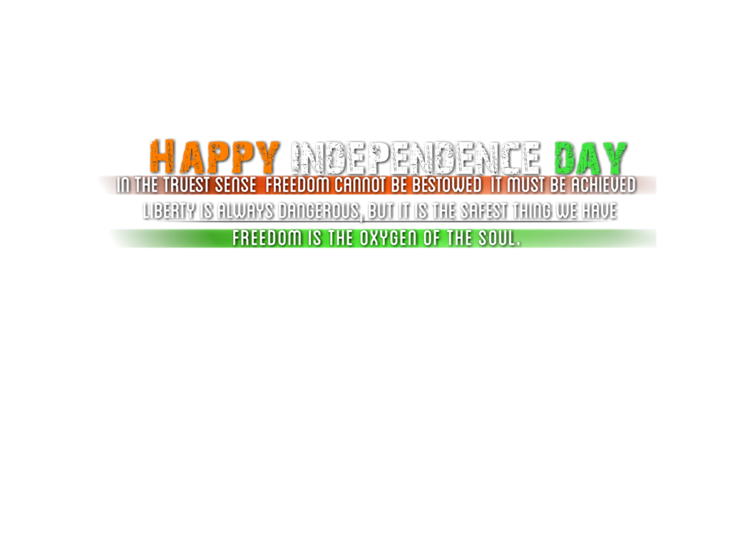 Independence day Text png