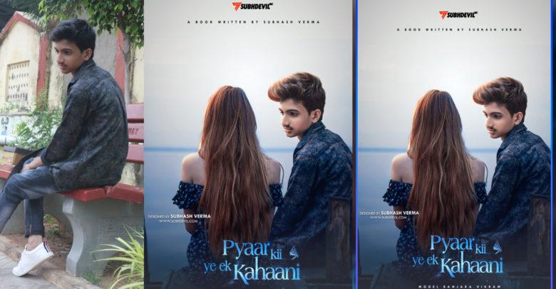 Picsart Pyar ki kahaani Romantic Poster Photo editing Tutorial by Subh Devil